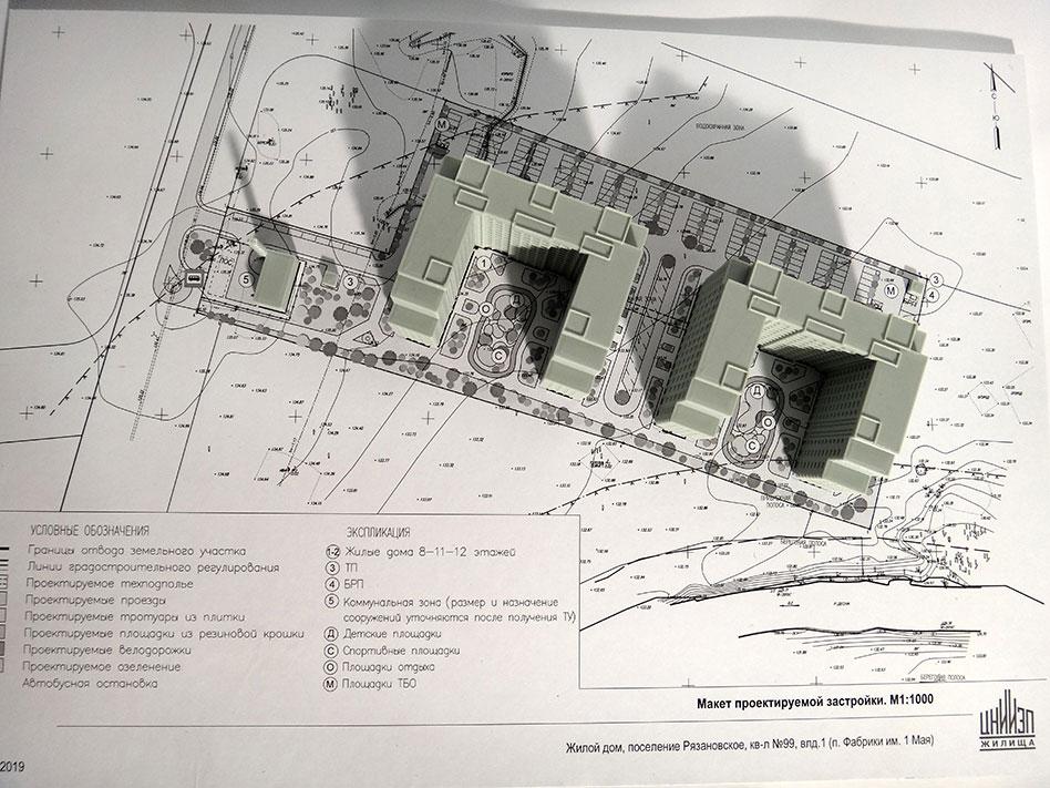 проект компенсационного дома в Рязановском